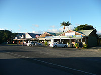 Shops at Daintree Village